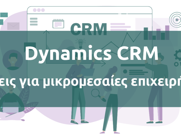 Dynamics CRM Solutions